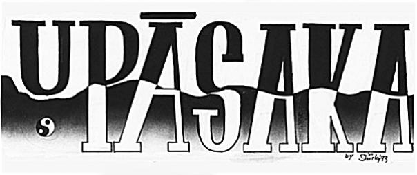 comic-upasaka-negerkuss-wiedergeburt-titel